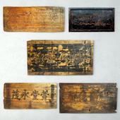 Antique Calligraphy Panels