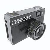 Camera Vilia - Vilia