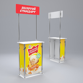 Promotional rack