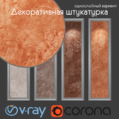 Decorative plaster, single layer version 052