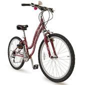 Bicycle Stels Miss 7700
