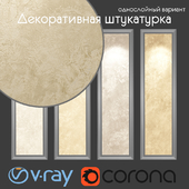 Decorative plaster, single-layer version 062