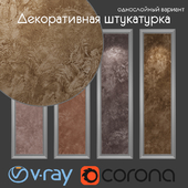 Decorative plaster, single-layer version 063