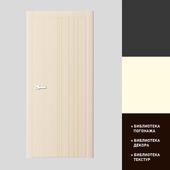 Alexandrian doors: model Labirint 2 (collection Premio)