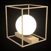 Table lamp Eglo Vallaspra 97794.