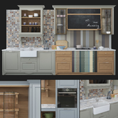 Kitchen Aster Cucine Portrait