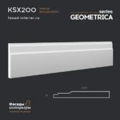 Гипсовый плинтус - KSX200. Габариты (21x200x1000)