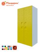 Double case, Legoland series