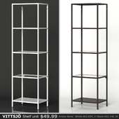 IKEA VITTSJO Shelf unit narrow