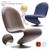 verpan system 123 lounge chair standard