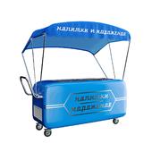 Shopping cart (ice cream)