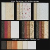 Chine / Imola Ceramica