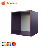 Shelf open hinged
