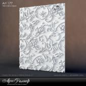 Gypsum 3d Art-177 panel from ArtRelief