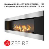 """""""ОМ"""" Биокамин Elliot horizontal 1200 (Zefire)"""