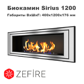 """ОМ"" Биокамин Sirius 1200 (Zefire)"