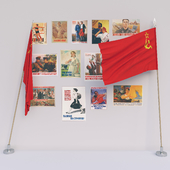 USSR flag and posters