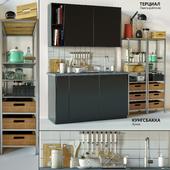 IKEA KUNGSBAKKA Kitchen