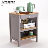 Kitchen table IKEA TORNVIKEN