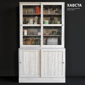 Sideboard Ikea JAVSTA