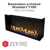 Биокамин угловой Standart 1100(ZeFire)