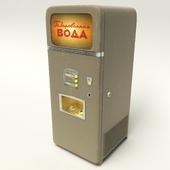 Автомат по продаже газированной воды АТ-100С