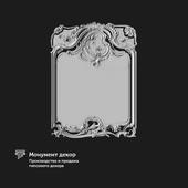 OM Architectural mirror ST 27