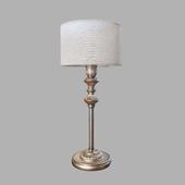 Table lamp Maytoni Lamp4You E-11-H-LMP