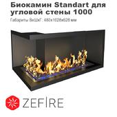 Биокамин Standart для угловой стены 1000 (ZeFire)
