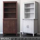 IKEA BRUSALI Высокий шкаф с дверцей