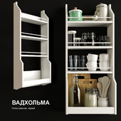 Shelf hinged IKEA VADHOLMA