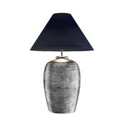 Лампа настольная Dantone Home LS-005