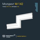 Molding M-142 H65x19mm