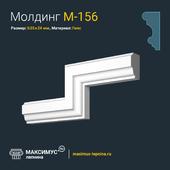 Molding M-156 H35x24mm