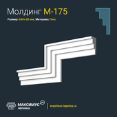 Molding M-175 H60x33mm