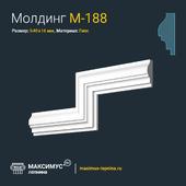 Molding M-188 H40x16mm