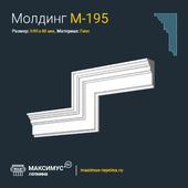 Molding M-195 H90x48mm