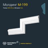 Molding M-199 H80x28mm