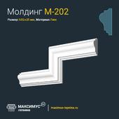 Molding M-202 H52x25mm