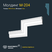 Molding M-204 H80x25mm