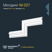 Molding M-207 H60x16mm