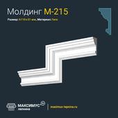 Molding M-215 H110x51mm