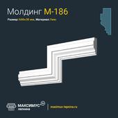 Molding M-186 H50x20mm