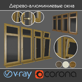 Wood - aluminum windows, view 01 part 01 set 04