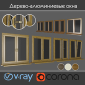 Wood - aluminum windows, view 01 part 01 set 05