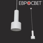 OHM Suspension lamp Eurosvet 50134/1 Charlie