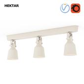 IKEA Hektar Ceiling spotlights