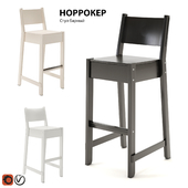 Bar Stool IKEA NORROKER