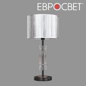 OM Table lamp Eurosvet 01063/1 Telesta