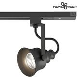 Track lamp NOVOTECH 370548 VETERUM